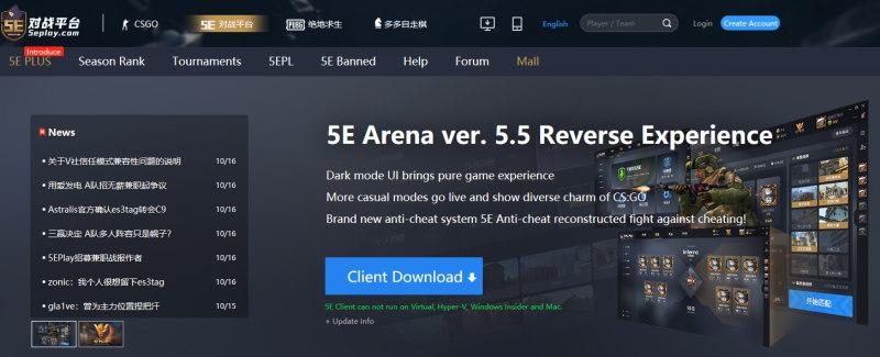 5E Play Homepage